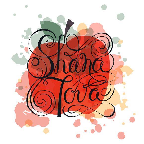 Shana Tova Card Template by Alps View Art on Creative Market #shanatovacards