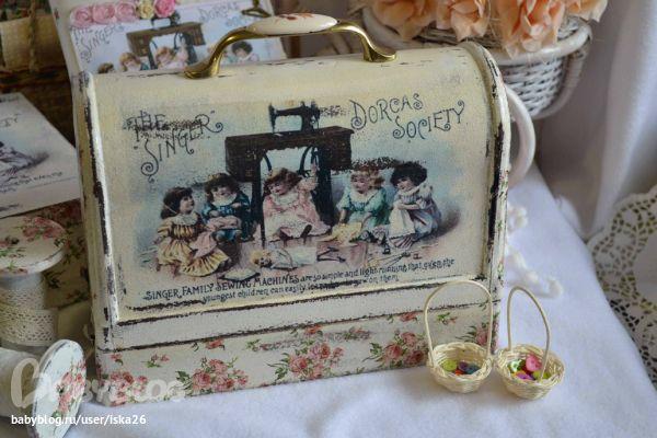 Набор швейный Детки