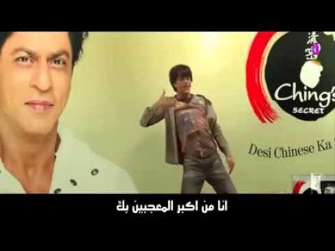 الاغنيه الاصليه التي يغنيها عبد الفتاح الجريني لشاروخان Jabra Fan مترجمه Ching S Secret Youtube Secret