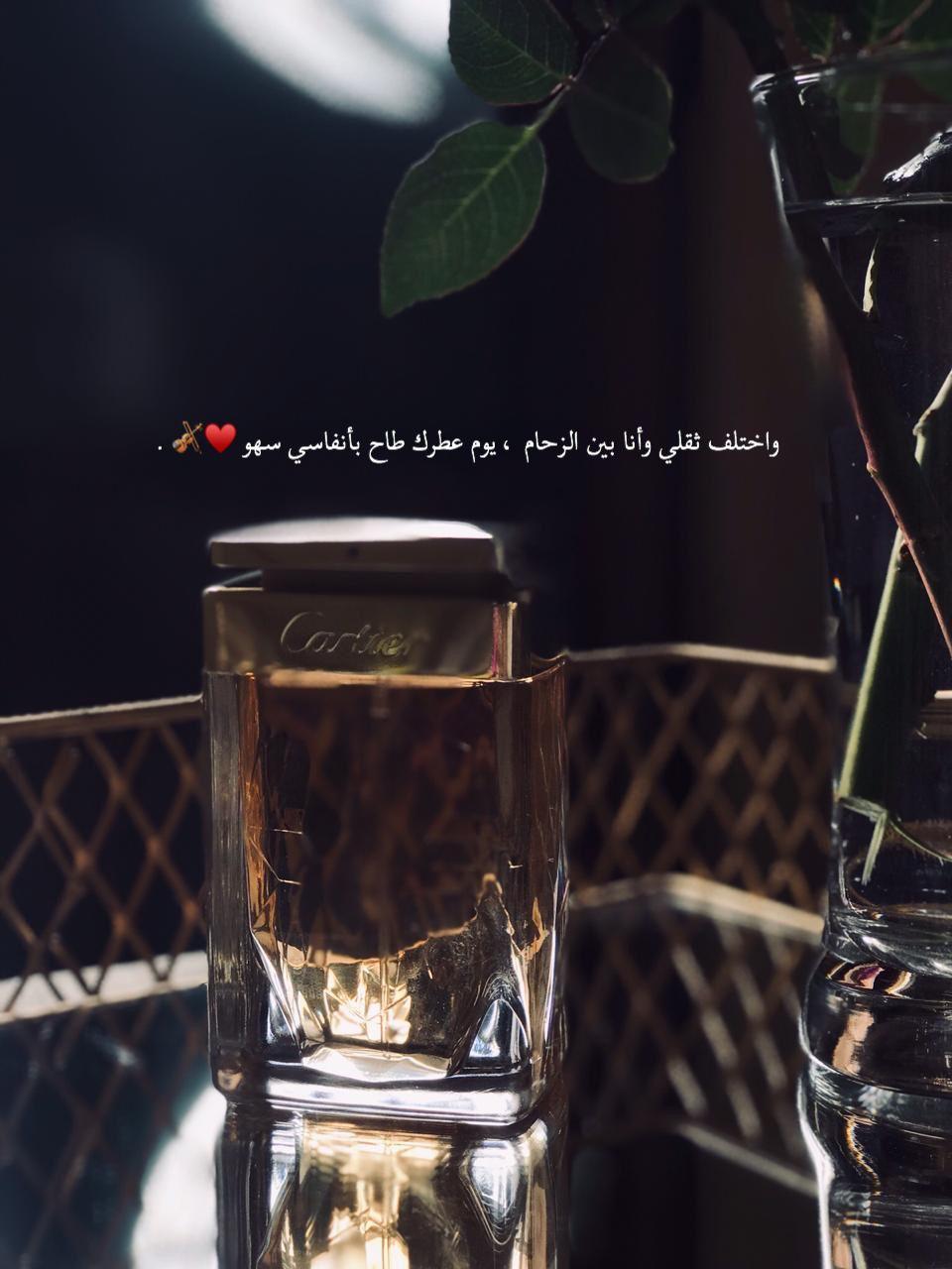 Pin By Elool On Snap Alaa Alabad تصوير يوميات الجامعة اقتباسات عبارات Girly Pictures Phrase Cari