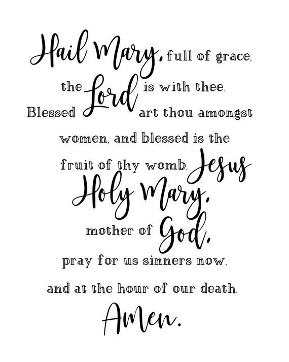 photograph regarding Printable Catholic Prayers known as Hail Mary Prayer, Ave Maria, Wall Artwork, Electronic Down load