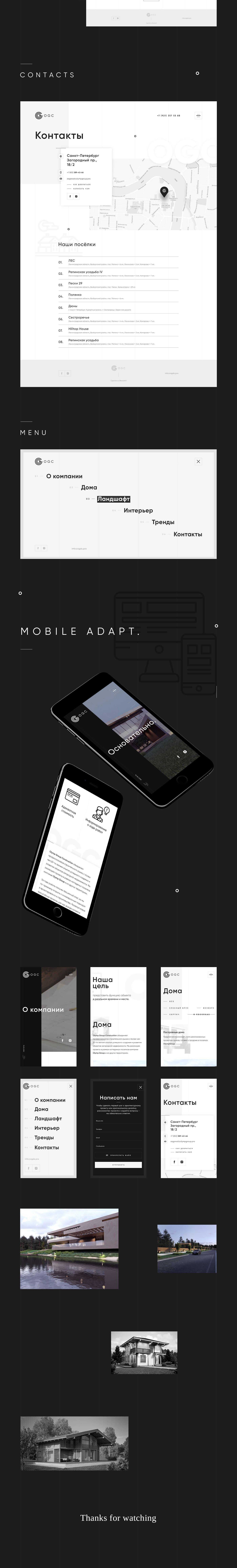 Ogc On Behance Web Design Landscaping Company Design