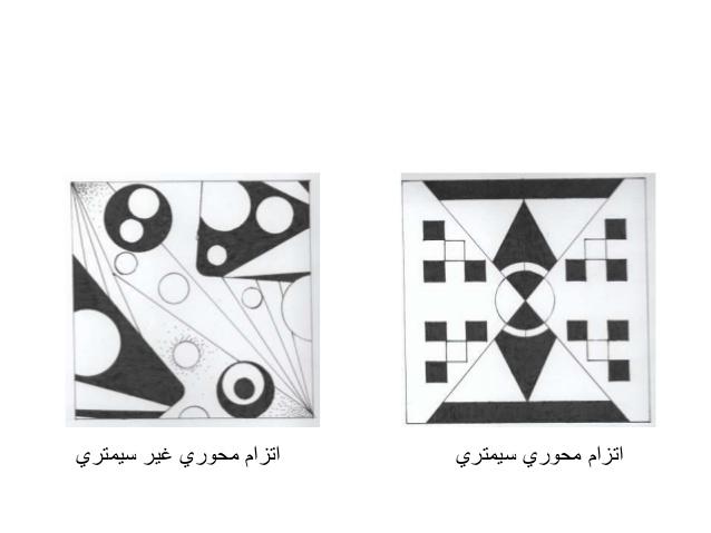 تصميم تكوينات هندسية ملونة Google Search Doodles Cards