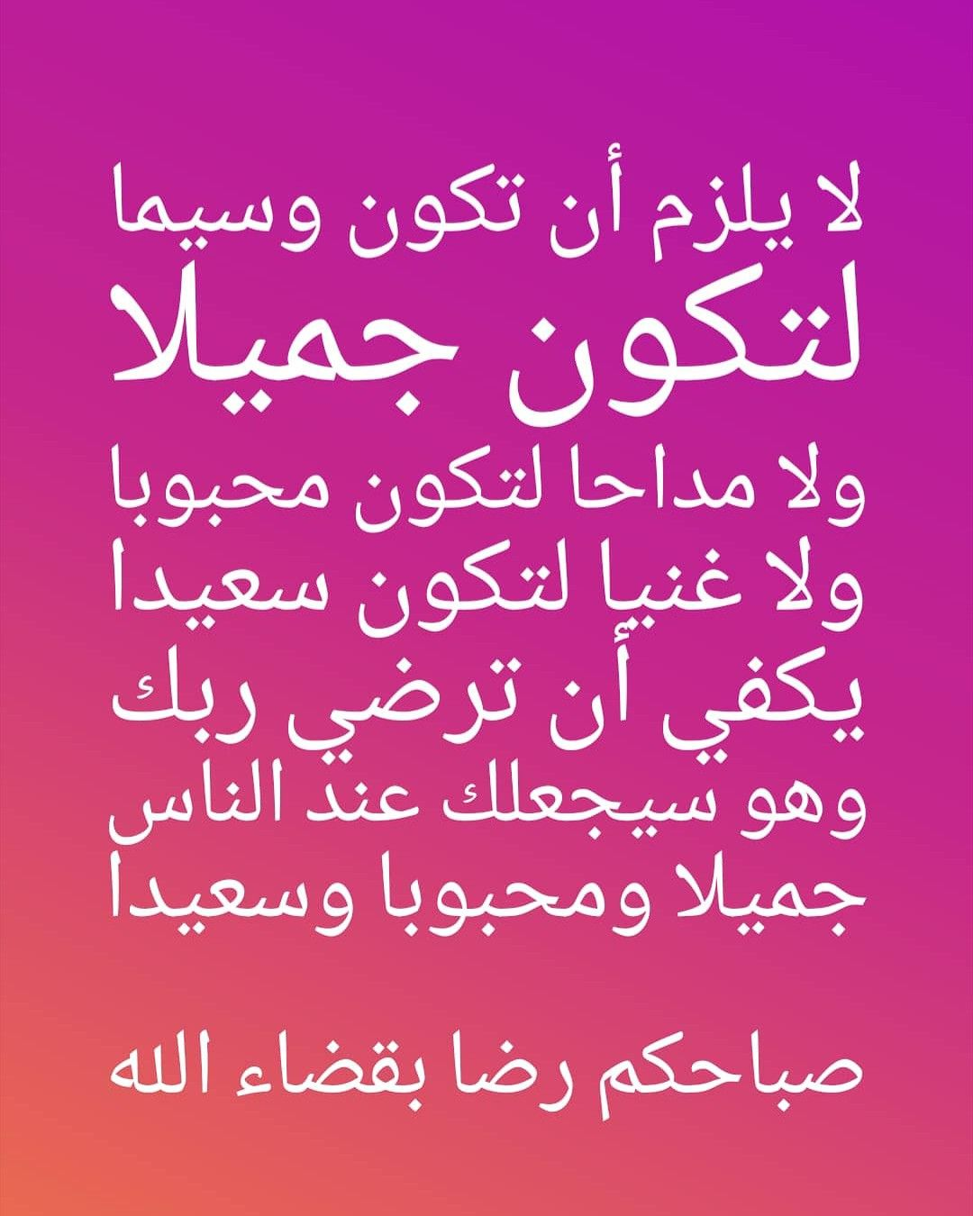 Pin By Wael Helmy On يلا نساعد بعض نتوب Calligraphy Arabic Calligraphy