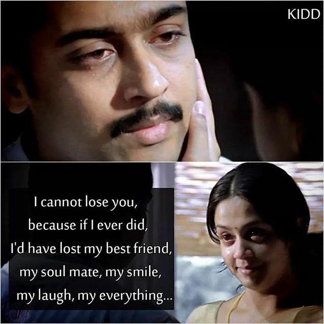 Love Feeling Quotes In Telugu: Quotes, Love Quotes, Filmy Quotes
