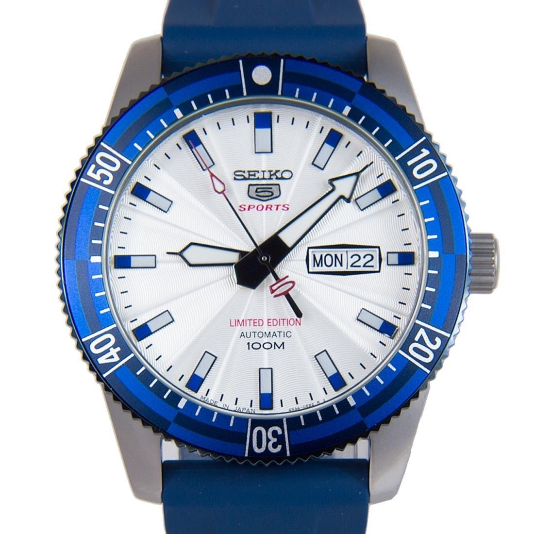 Seiko 5 Sports Automatic White Dial Limited Edition Mt