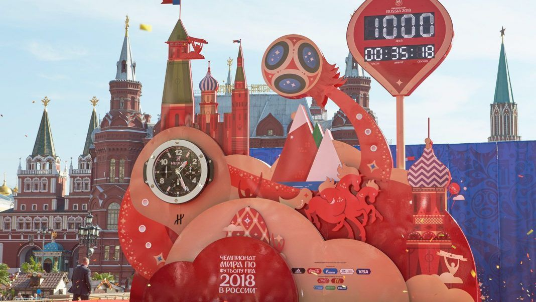 2018 Fifa World Cup Wallpaper Fifa World Cup 2018 Hd Wallpapers