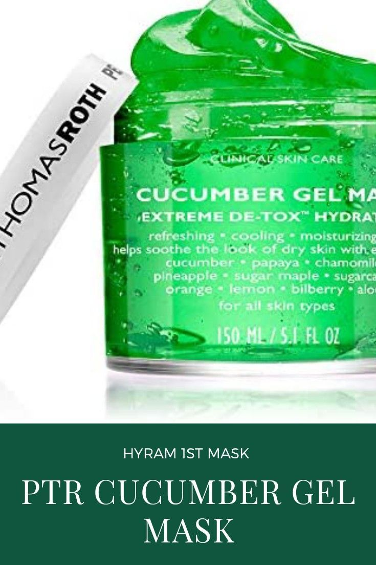Photo of Hyram's favorite mask of all time ! – Masque