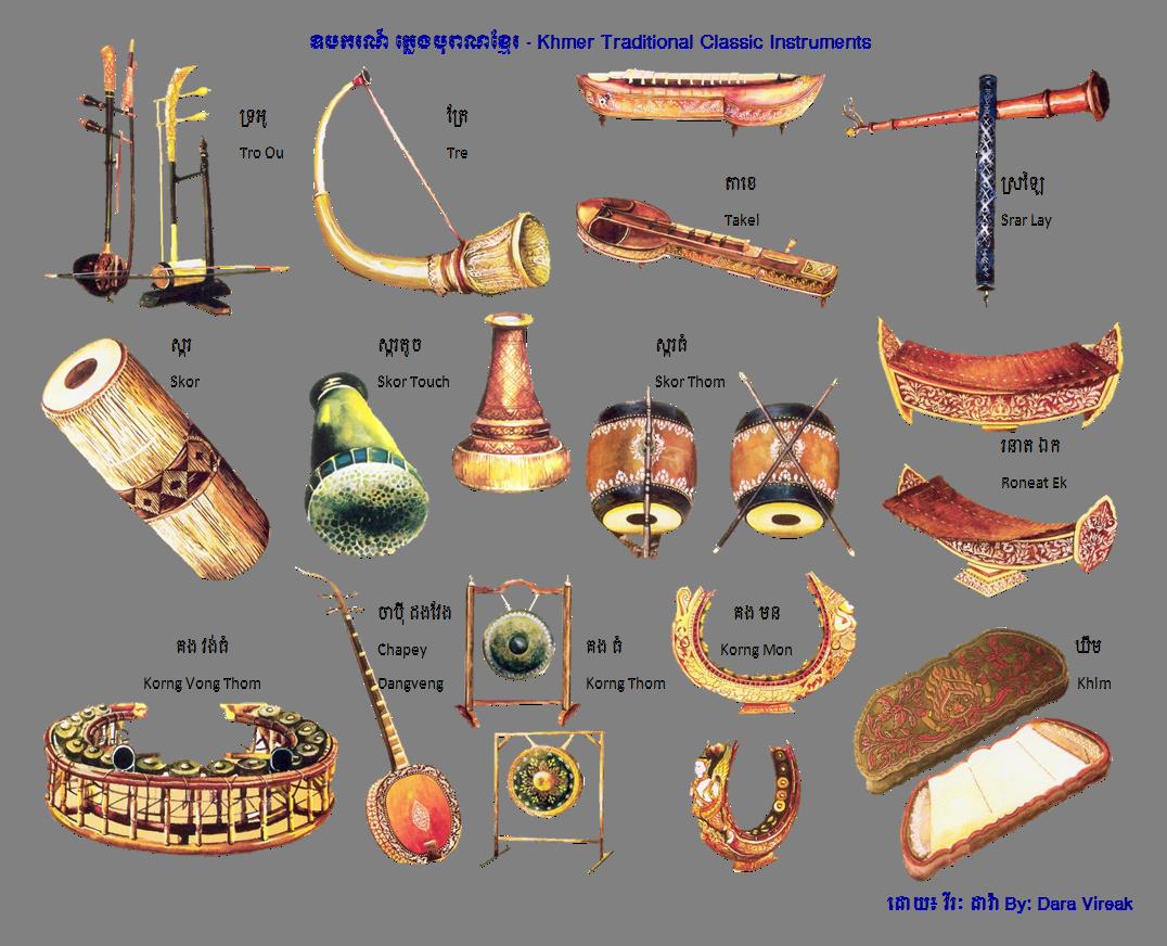traditional khmer instruments | khmer | pinterest | instruments