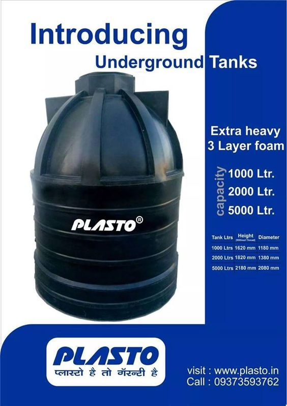 Pin by R.C. Plasto on Plasto Water Tanks and Fittings | Pinterest | Pipe manufacturers  sc 1 st  Pinterest & Pin by R.C. Plasto on Plasto Water Tanks and Fittings | Pinterest ...