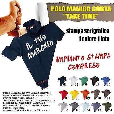 POLO MANICA CORTA A 2 BOTTONI - 100% COTONE PIQUET CON STAMPA PERSONALIZZATA