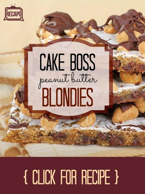 Rachael Ray invited Cake Boss Buddy Valastro to share his chocolate and peanut butter Red Carpet Blondies Recipe, which tempted stars. http://www.recapo.com/rachael-ray-show/rachael-ray-recipes/rachael-ray-cake-boss-buddy-valastro-red-carpet-blondies-recipe/