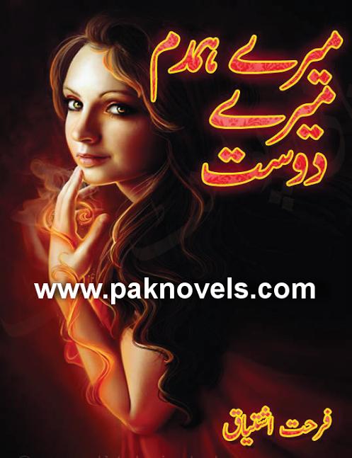 romance novels online free pdf