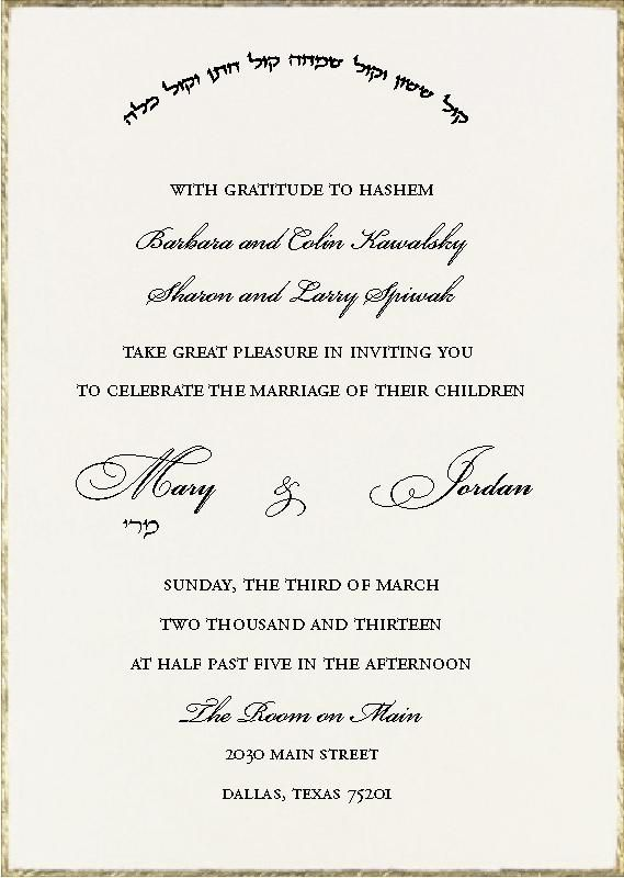 Deckled In Gold Hebrew And English Wedding Invitation Printed On