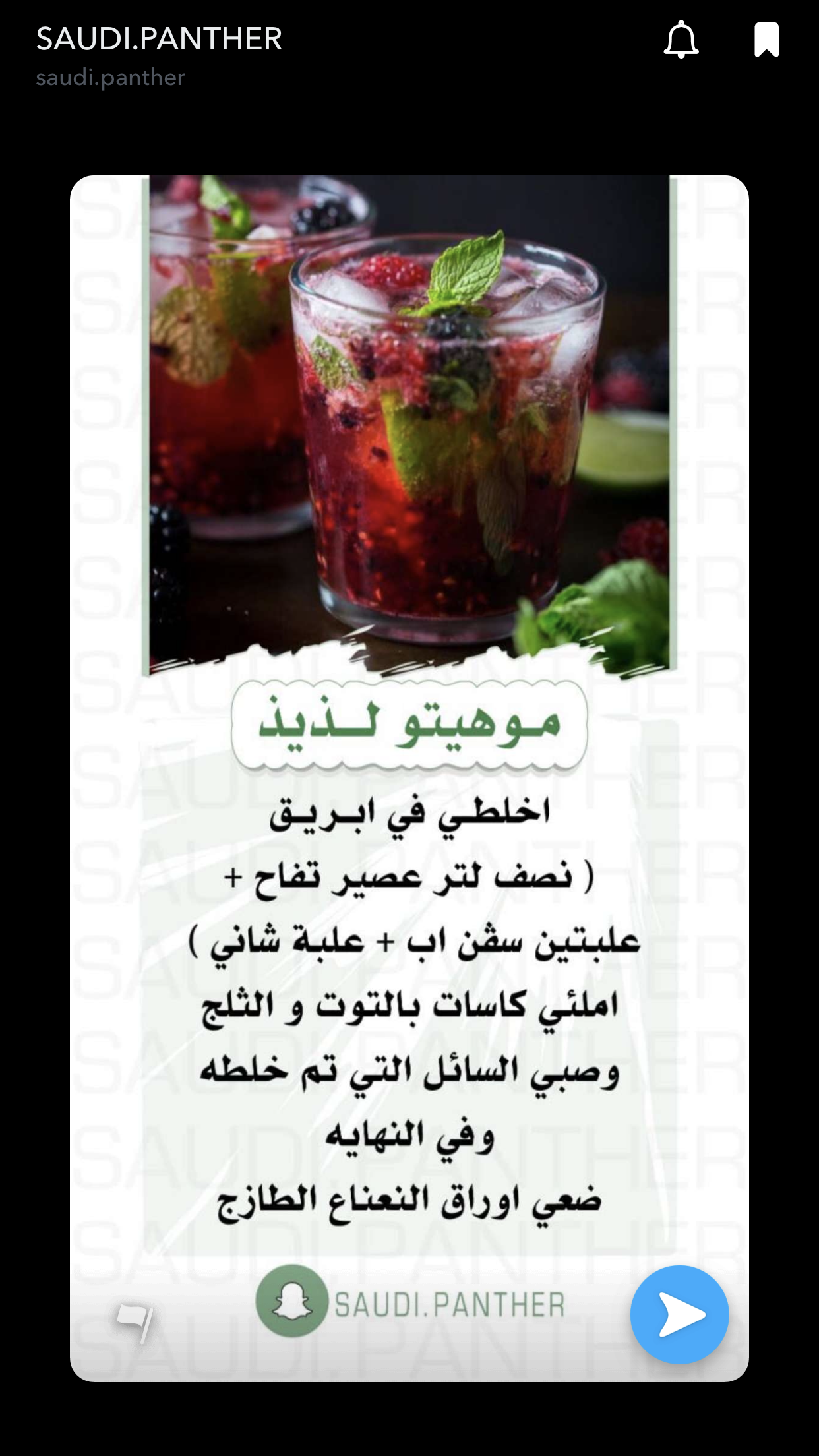 Pin By زينه On مطبخ Food Snapchat Food Receipes Sweets Recipes