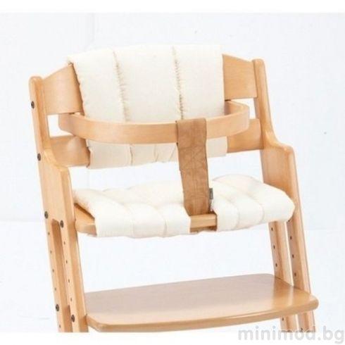 BabyDan DanChair Cushion Beige