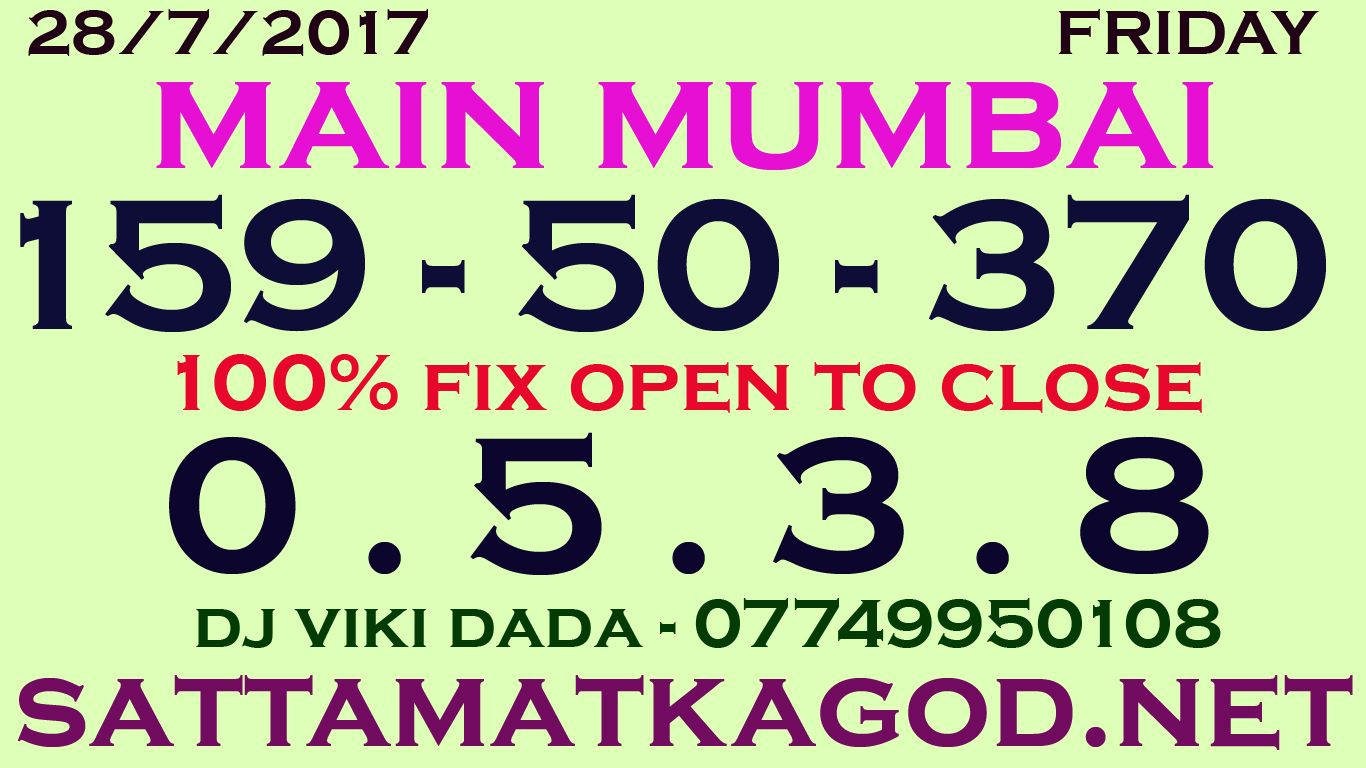MAIN MUMBAI MATKA TIPS | sattamatkagod net | Main mumbai