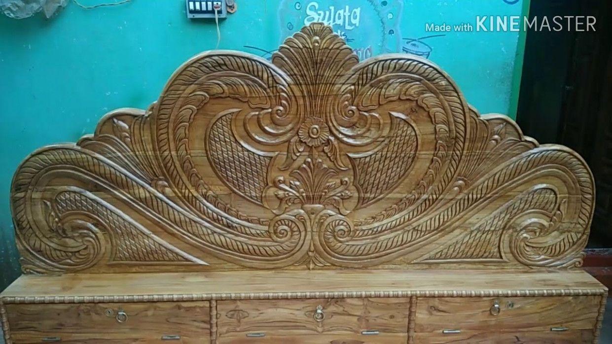 Latest Design Teak Box Bed Odisha Teak Wood Carving Bed Hd