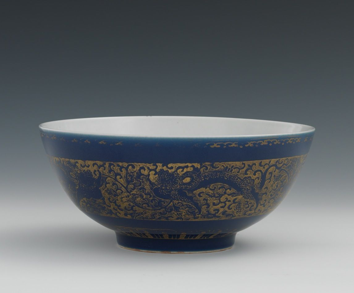 A Fine Chinese Blue Porcelain Bowl, Marks of Jiaqing Period