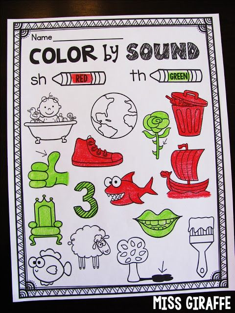 Fun Comprehension Worksheets Pdf Color By Digraph Worksheet And Other Fun Digraphs Worksheets That  Math Worksheets For Grade 3 And 4 Pdf with 5th Grade Geometry Worksheets Excel Color By Digraph Worksheet And Other Fun Digraphs Worksheets That Make  Learning Those Tricky Sounds Fun Adding Money Worksheets 3rd Grade Pdf