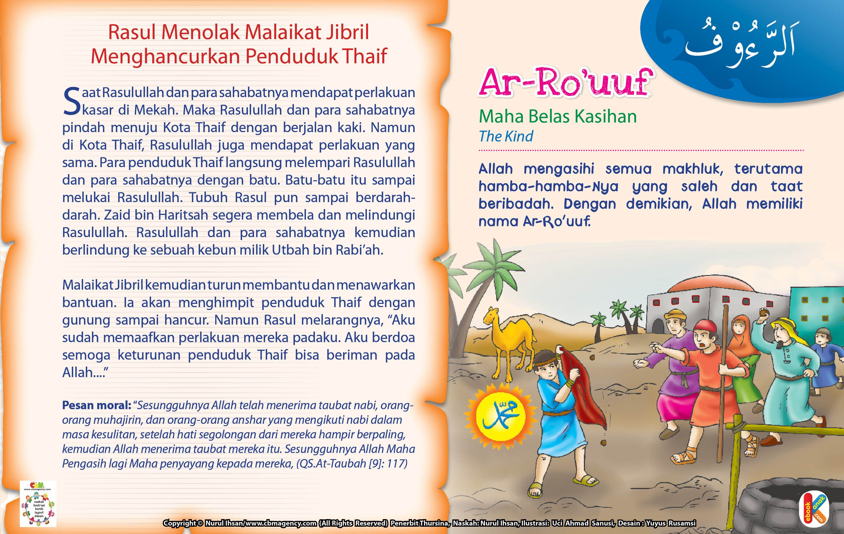 Kisah Asma Ul Husna Ar Ro Uuf Buku Anak Pendidikan Buku