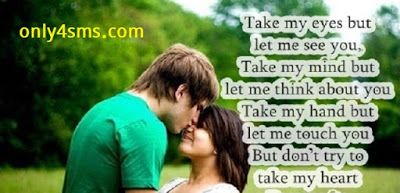Romantic Sms Romantic Love Sms Romantic Sms Quotes Sweet Romantic