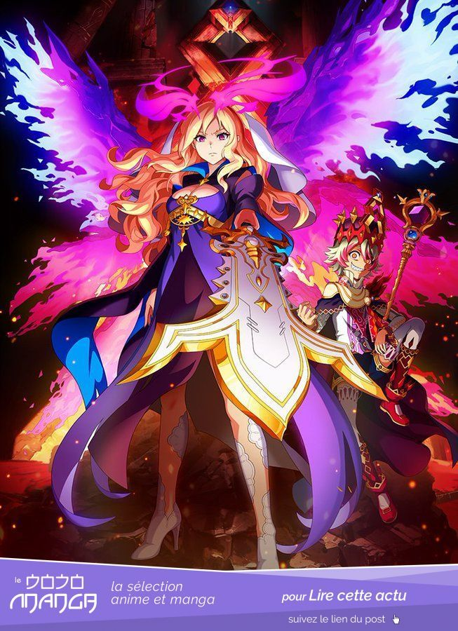 Monster Strike the Movie Lucifer Zetsubou no Yoake, un