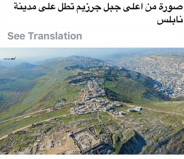 Pin By R Sal On فلسطين جنة الدنيا على الارض City Photo Photo Aerial