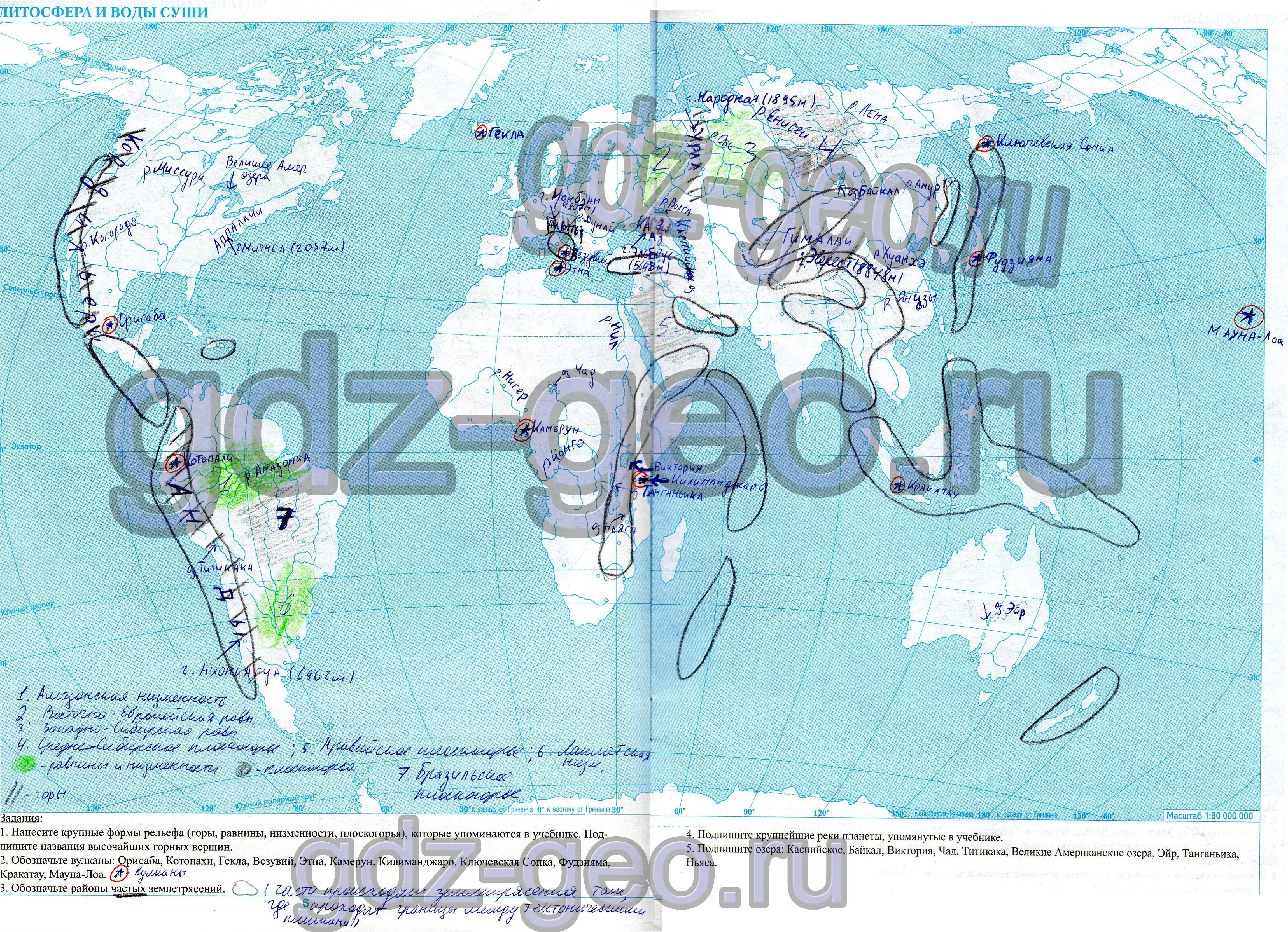 Гдз по контурным картам география 6