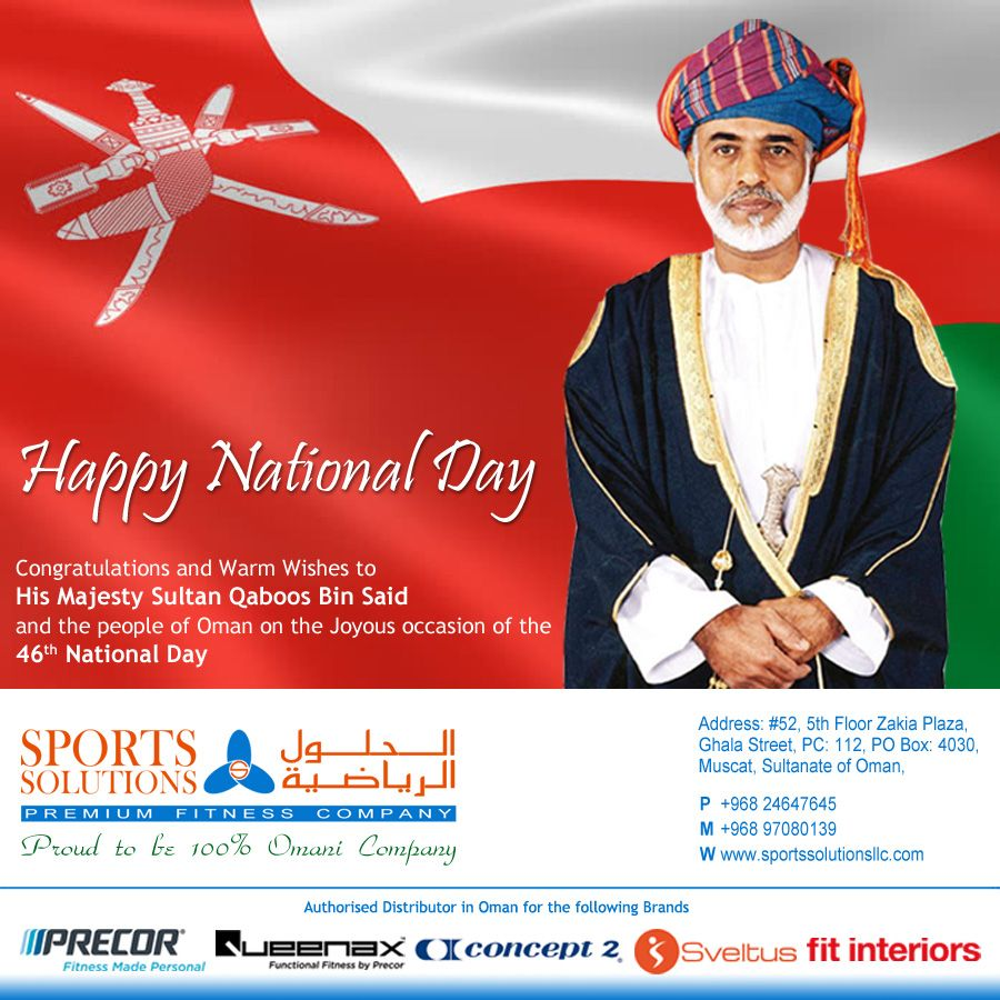 Congratulations and warm wishes to His Majesty Sultan Qaboos