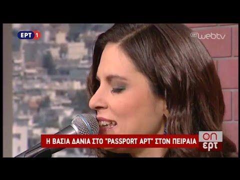 Βάσια Δανιά - Το δίχτυ (On Ερτ 9/2/2016)