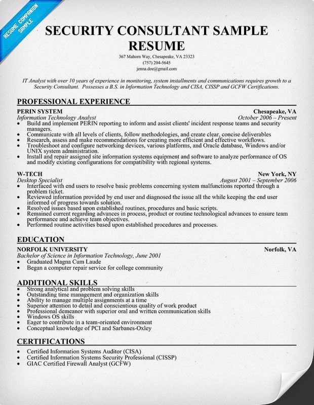 Security Consultant Resume Sample (Resumecompanion.Com) | Resume