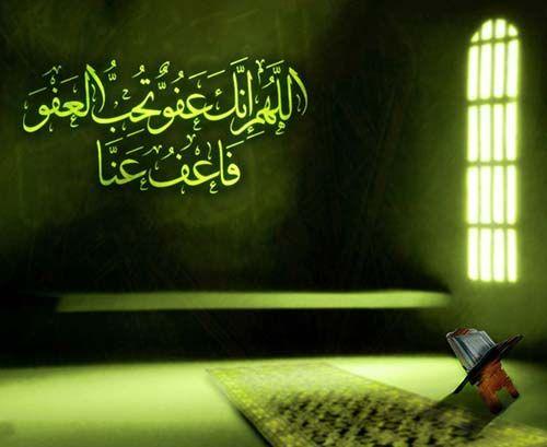 Ramadan Prayer Ramadan Kareem Ramadan Mubarak Wallpapers Islamic Wallpaper