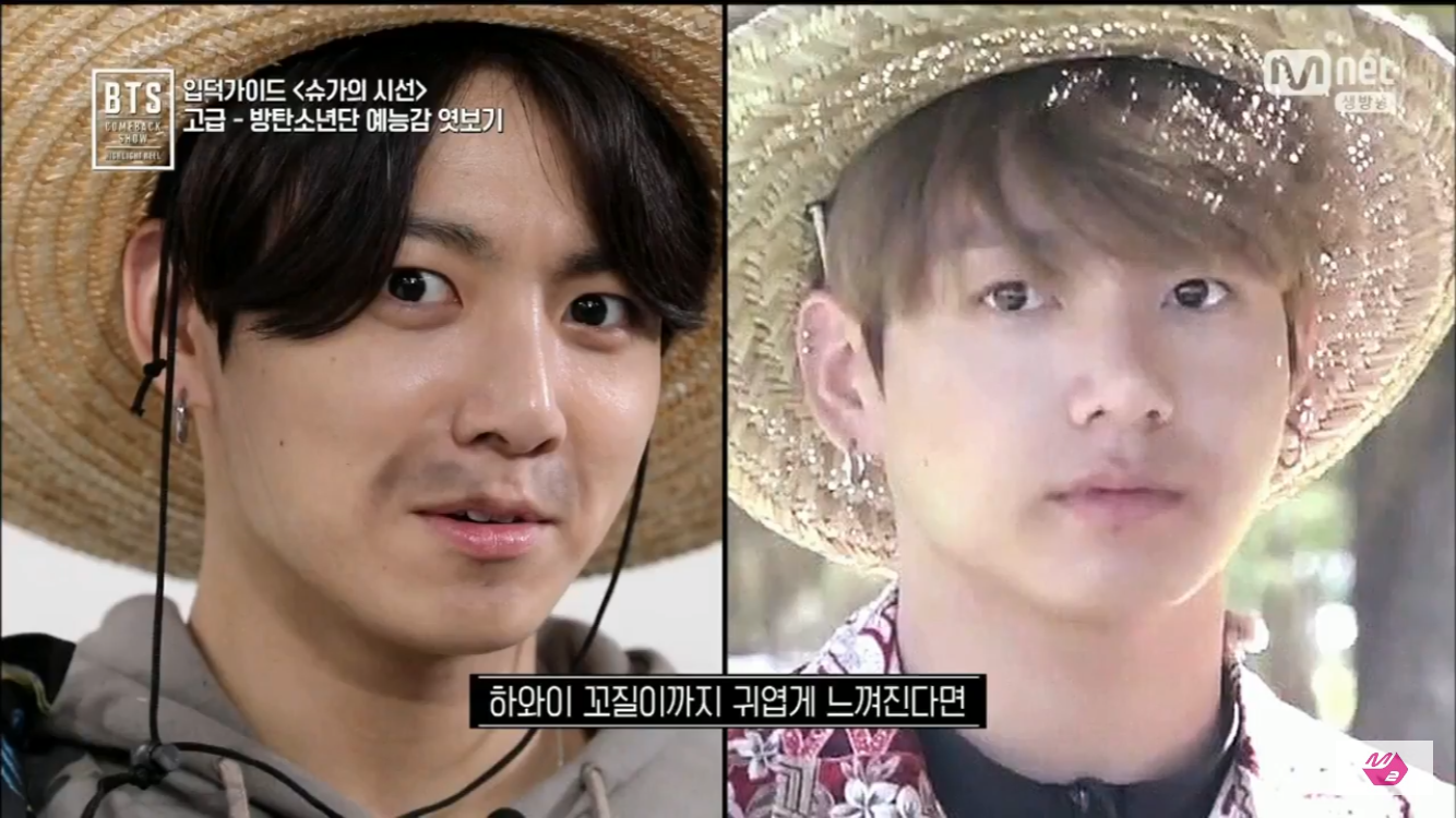 They Freakin Remade Hawaiian Jungkook I Couldn T Stop Laughing