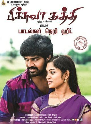Pichuva Kaththi Tamil Movie 123movies Latest Movies Tamil
