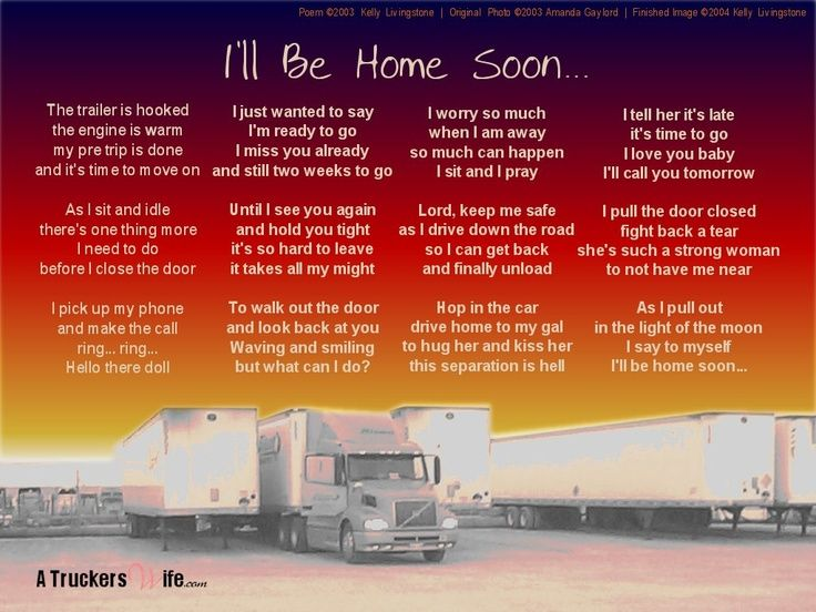 Poems About Truck Drivers Wow... Truck Driving