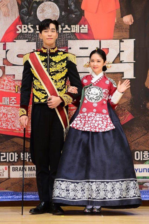 10 of the Best Sageuk Korean Dramas of the 2010s   Funcurve