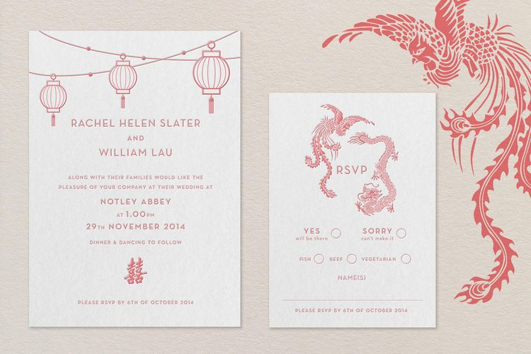 modern letterpress chinese wedding invitation Vanessas wedding
