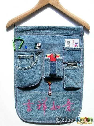 Recycle Old Jeans Art Projects Denim Crafts Old Jeans