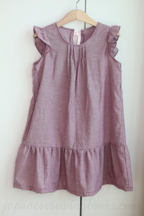Purple Frilly Dress -- project from a japanese sewing book (made by ...