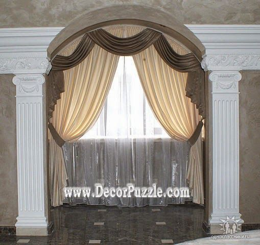 15 Latest Curtains Designs Home Design Ideas: The Best Curtain Styles And Designs Ideas 2015