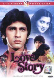 Free Download Mp3 Songs Hindi Film 1942 Love Story