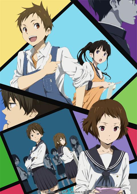 hyouka Tìm với Google Anime, Dễ thương, Cặp đôi