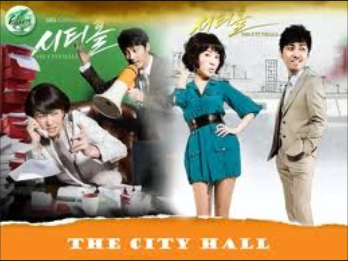 Uncertain Love City Hall Ost