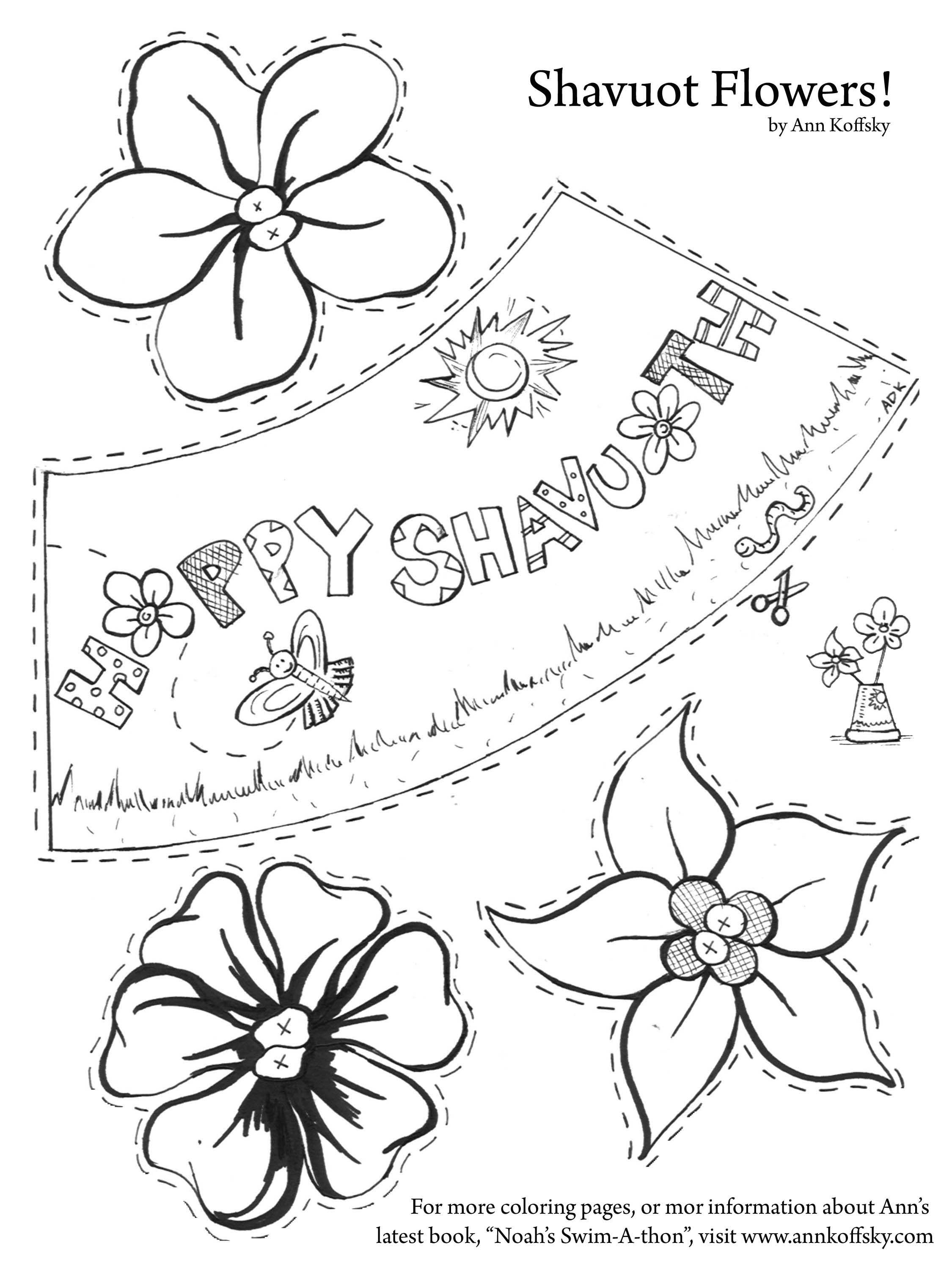 A Shavuot Activity Page Quick Directions 1 Color In The Pictures 2 Cut Out Along The Dotted
