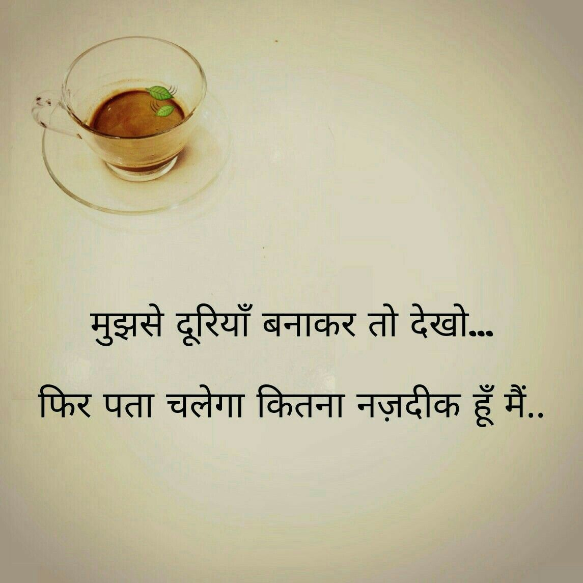 Quotes About Tea And Friendship Pinvaishnavi Arun On Shyari  Pinterest  Hindi Quotes And