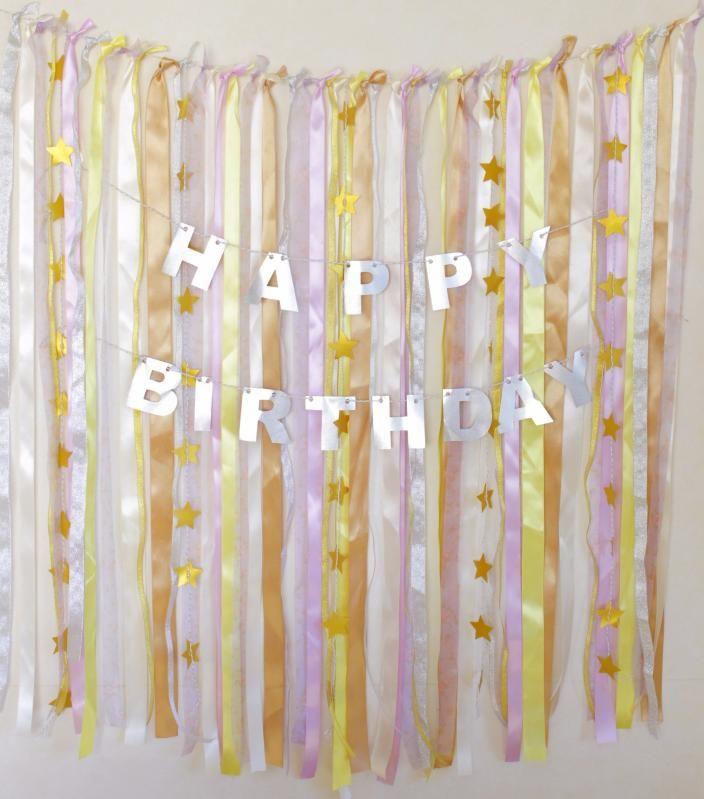 とっても簡単ですぐに作れて お誕生日からベビーシャワーまで 幅広く使えるパーティーアイテムをdiy 誕生日会 飾り付け 誕生日 飾り付け 100均 バースデーパーティーのデコレーション