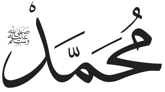 Quran Coaching Online is a name of an online Quran teaching academy which is striving hard since last many years to make the learning of the Qur'an easy.