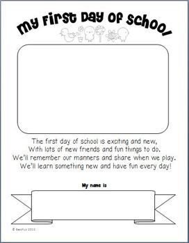 my first day of school poem and worksheet beginning of the year poems about school first. Black Bedroom Furniture Sets. Home Design Ideas