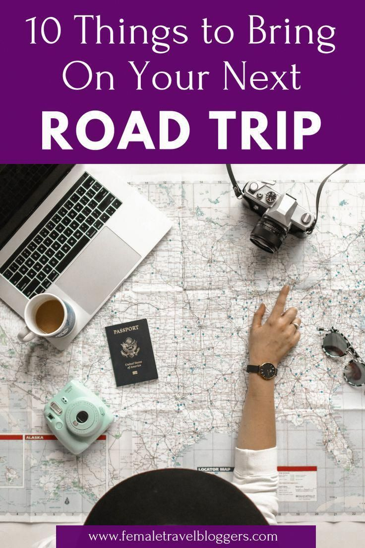 Road Trip Essentials For The Best Road Trip! | Female ...